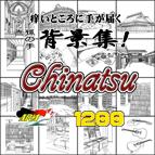 14_[Chinatsu]1200dpi