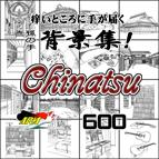 14_[Chinatsu]600dpi