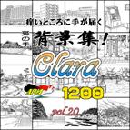 20_[Clara]1200dpi