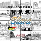 20_[Clara]600dpi