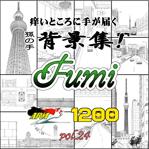 24_[Fumi]1200dpi