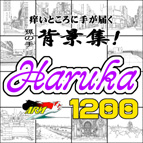 06_[Haruka] 1200dpi