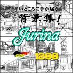 13_[Jurina]1200dpi