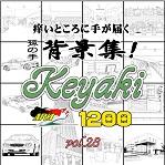 28_[Keyaki]1200dpi