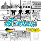 07_[Manami] 1200dpi