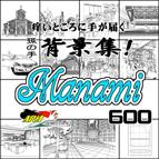 07_[Manami] 600dpi