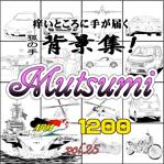 25_[Mutsumi]1200dpi