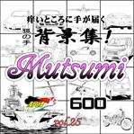 25_[Mutsumi]600dpi