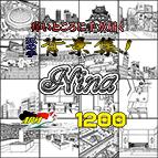 15_[Nina]1200dpi