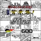 15_[Nina]600dpi