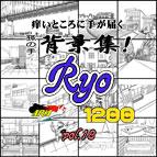 18_[Ryo]1200dpi
