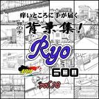 18_[Ryo]600dpi