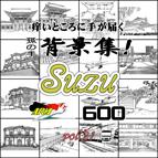 21_[Suzu]600dpi