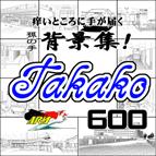 04_[Takako] 600dpi
