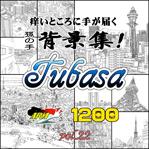 22_[Tubasa]1200dpi