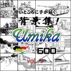 19_[Umika]600dpi