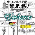 10_[Wakame] 1200dpi