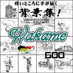 10_[Wakame] 600dpi