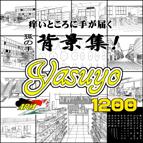 08_[Yasuyo] 1200dpi