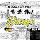 08_[Yasuyo] 600dpi
