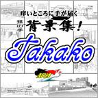 ファイル Ta-12.jpg