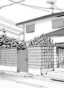 DOG END (1) (裏少年サンデーコミックス ...